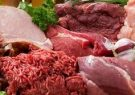 گوشت قرمز کیلویی چند است؟