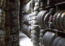 واردات تایرهای سایز ۱۳ تا ۱۵ به کشور ممنوع شد
