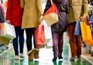دلایل مهم افزایش ۵۰ درصدی قیمت پوشاک