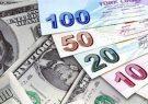پول ملی ترکیه به کف تاریخی خود سقوط کرد