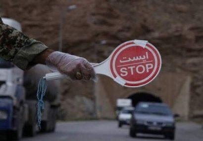 ممنوعیت تردد به همه شهرهای کشور از ۱۲ تا ۱۷ خرداد