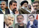 غفلت کاندیداها صدای فعالان گردشگری را درآورد