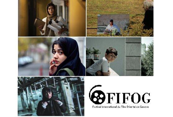 جشنواره فیلم شرقی ژنو میزبان ۵ فیلم ایرانی می شود