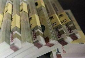 دلایل به وجود آمدن ابربدهکاران بانکی در اقتصاد ایران