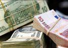 سپرده ۶۰ هزار میلیارد تومانی ذخائر ارزی در ۲۶ بانک