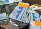واریز ۸۳۰ میلیون دلار از طلب کرونا/ افزایش ۱۲۰ درصدی حقوق بازنشستهها