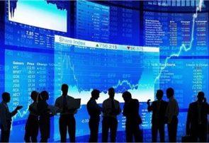 صف های فروش بازار سهام در مسیر کاهش