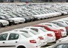 رکود در بازار خودرو همچنان ادامه دارد…