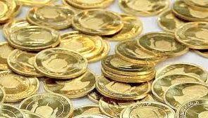 امروز؛ آخرین فرصت برای پرداخت مالیات سکه
