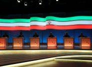 مناظره ۷ کاندیدا بر سر دغدغههای مردم