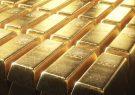 قیمت جهانی طلا بالا رفت/ هر اونس ۱۷۸۳ دلار