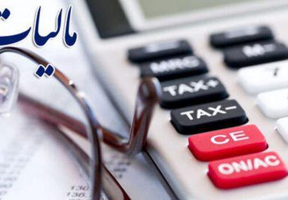 جزییات مالیات اصناف برای سال ۹۹ اعلام شد