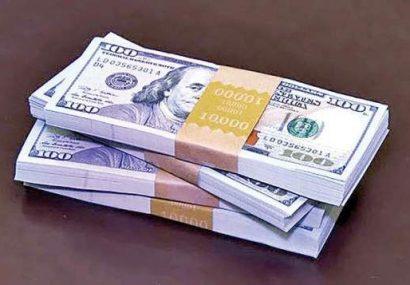 قیمت روز دلار و دیگر ارزها در صرافی ; یکشنبه ۲۳ خرداد ۱۴۰۰