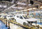 افزایش جهانی قیمت مواد اولیه برای تولید خودرو