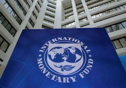 بانک مرکزی باید بیش از ۸۰۰ میلیارد به صندوق بینالمللی پول دهد