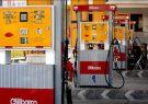 فریب پمپ بنزینها را نخورید
