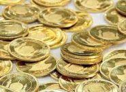 کمتر از ۱۰ روز برای پرداخت مالیات سکه فرصت دارید