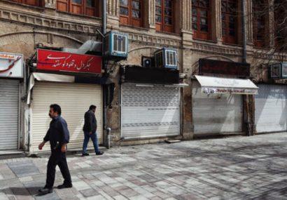 کدام مشاغل در تهران مجاز به فعالیتاند؟