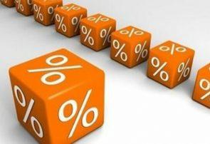 نرخ سود بین بانکی به ۱۸.۱۷ درصد رسید