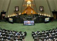 موافقت مجلس با بررسی طرح ساماندهی فضای مجازی طبق اصل ۸۵ قانون اساسی