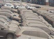 بلاتکلیفی هزاران خودروی وارداتی در پایان دولت!