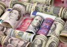 نرخ رسمی ۱۴ ارز کاهش یافت