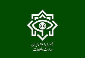 ضربه وزارت اطلاعات ایران به موساد