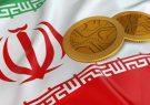 فیلترینگ صرافیهای ایرانی رمز ارز یعنی خروج سرمایه از کشور