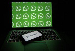 واتس اپ ۲ میلیون حساب کاربری را حذف کرد