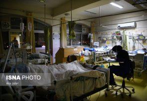 ۳۵۷ فوتی جدید کرونا در کشور / ۳۴۹۵۱ بیمار دیگر شناسایی شدند