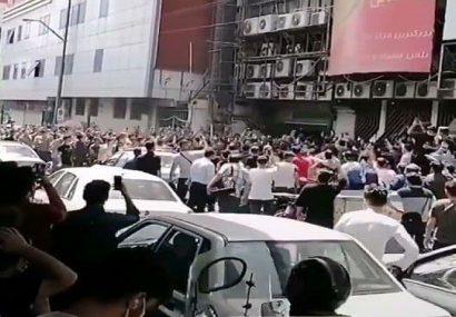 علت تجمع امروز در خیابان جمهوری چه بود؟