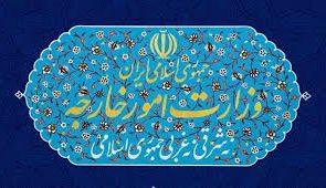 سفیر اسلوونی در تهران به وزارت امور خارجه احضار شد