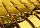 بهای جهانی طلا امروز دوشنبه در بازارهای جهانی