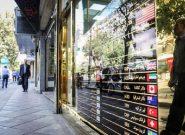 درخواست صرافان برای تمدید مهلت افزایش سرمایه