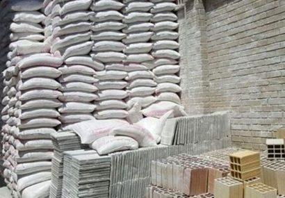 منتظر کاهش قیمت سیمان باشید / سیمان صادر نمی شود