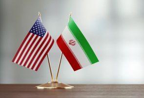 آمریکا بخشی از تحریمهای ایران را لغو کرد