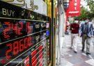 مرزشکنی جدید قیمت دلار در بازار