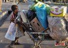 دولت سیزدهم و آسیبهای برنامههای فقرزدایی در ایران