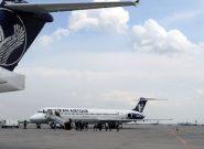 جزئیات ممنوعیت پروازی روز پنج شنبه
