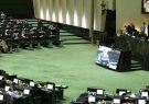 ابهام در زمان ارائه فهرست وزرای پیشنهادی دولت سیزدهم