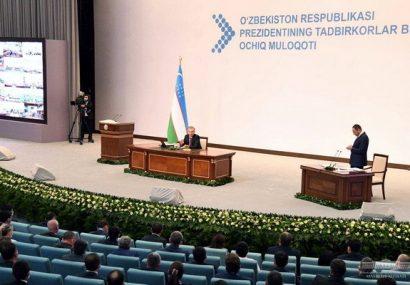 ۲۰ اوت در ازبکستان به عنوان روز «کارآفرینان و تجار» تعیین گردید