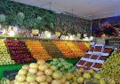 جزئیات نرخ عمدهفروشی انواع میوه و صیفی – ۱۱ مرداد