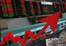 ادامه روند صعودی بازار سرمایه