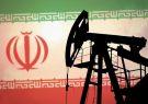 بوی نفت ايران، مسکو را مضطرب کرد
