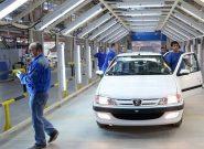 اعلام ظرفیت جدید محصولات ایران خودرو در طرح قرعه کشی فروش فوری مرداد ۱۴۰۰