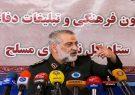 رژیم صهیونیستی به دنبال عملیات روانی با سندسازی علیه ایران