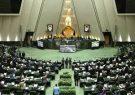 افزایش نگرانیها با طرح مجلس