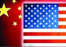 فشار آمریکا به چین برای کاهش واردات نفت از ایران