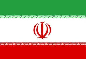 پاسخ ایران به ادعاهای بنت در مجمع عمومی سازمان ملل