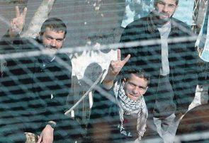بزرگترین عملیاتهای فرار اسرای فلسطینی از زندانهای اسرائیل
